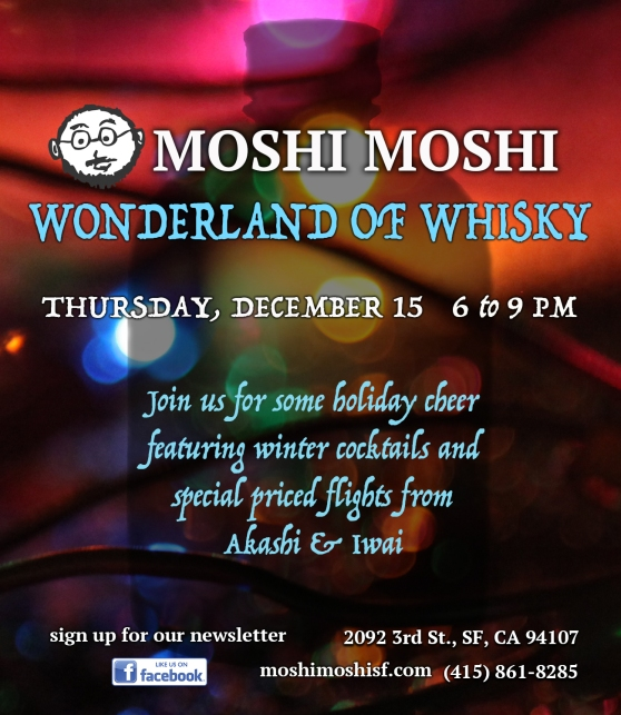 moshi-whisky-wonderland-red-2